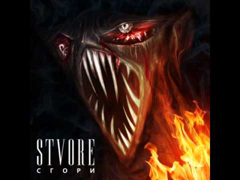 STVORE - Sgori [Burn] - Russian Industrial-Omni-Metal