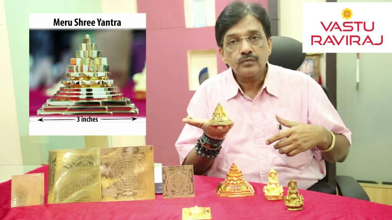 Importance of Shree Yantra & Kuber by Dr Raviraj Ahirrao - Part 1 Marathi