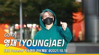 GOT7 'YOUNGJAE' 갓세븐 영재, 따스한 하트 (러브게임 출퇴근)#NewsenTV