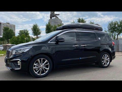 Обзор Киа Карнивал Лимузин 2020/NEW Kia Carnival Limousine
