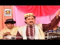 Download Tere Darpe Khwaja Teri Jogan Ayee      Ashok Zakhmi       Qawwali      Musicraft MP3 song and Music Video