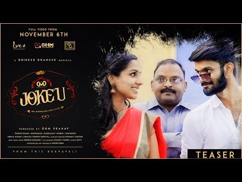 Joke'u Teaser | Upcoming Tamil Album song