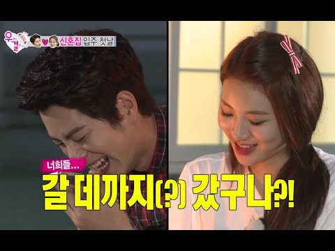 We Got Married, Jong-hyun, Yoo-ra (7) #04, 홍종현-유라(7) 20140719