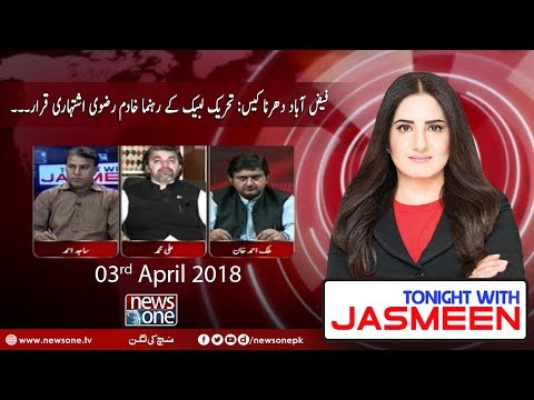 TONIGHT WITH JASMEEN - 03-April-2018 - News One