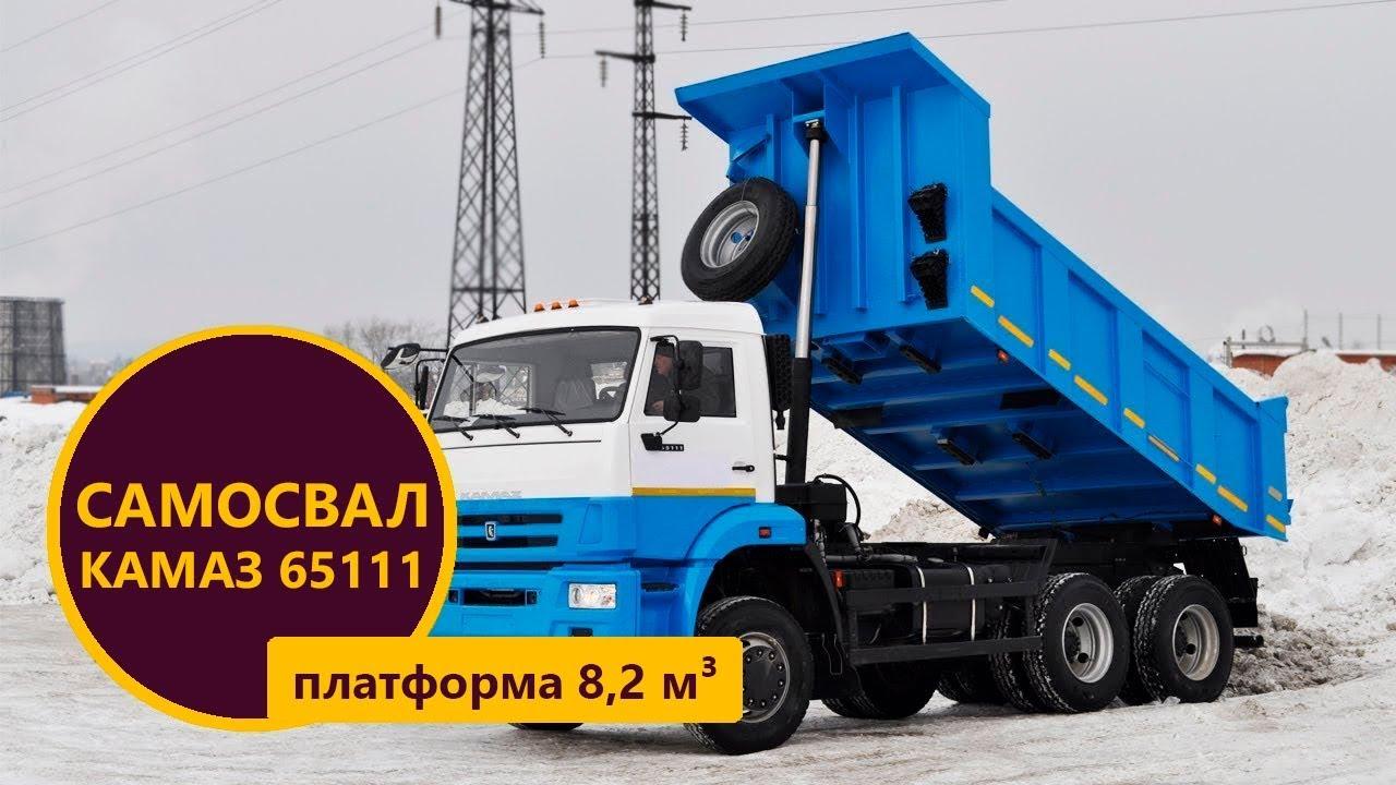 """Бортовой самосвал """"Камаз"""" 14т"""
