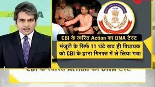 Watch Daily News and Analysis with Sudhir Chaudhary, April 13, 2018