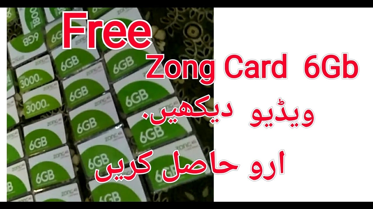 Free Zong 4g Internet Card Codes Live Youtube