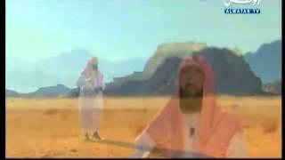 08. Qasas Al Anbiya2 -  Nabil Al Awadi - Ibrahim wa Ismail Alayhima Salam