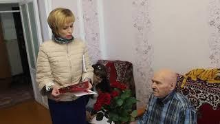 Поздравление ветерана от Вячеслава Шпорта