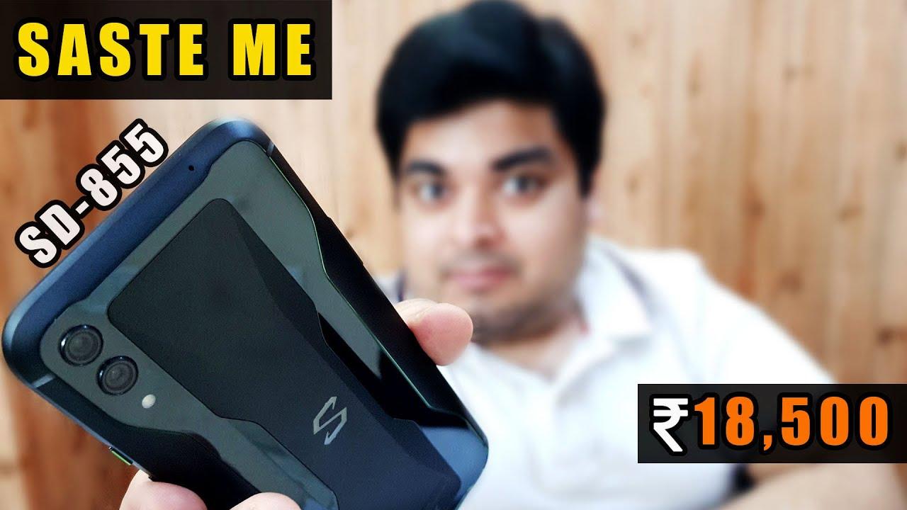 Black Shark 2 - SD-855 & Amoled @18,500 ₹ |  Best Phone Under 20,000