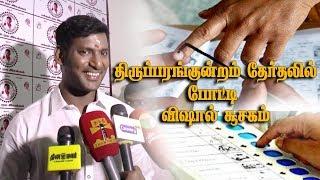 Vishal New Party 'Makkal Nala Iyakkam'