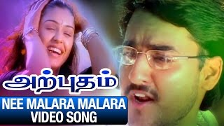 Nee Malara Video Song | Arputham Tamil Movie | Raghava Lawrence | Kunal | Shiva