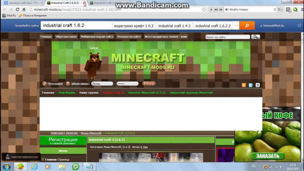 Скачать Сервер Minecraft 1 1 Ic2