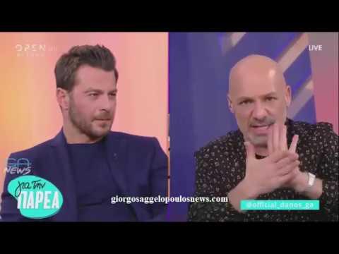 Ο Γιώργος Αγγελόπουλος στην εκπομπή 'Για την παρέα' - 8 Μαρτίου 2019