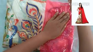 Unboxing peacock design saree from amazon | Unboxing New saree from amazon | saree unboxing