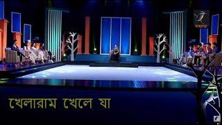 Khelaram Khele Jaa   Celebrity Game Show   Mehjabin, Kona, Kornia    MaasrangaTV Official   2017
