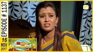 Kalyana Parisu - கல்யாணபரிசு - Tamil Serial   Sun TV   Episode 1137   16/11/2017
