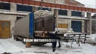 видео Купить фиксаторы арматуры вологде