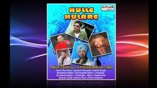 Roorha Mandi Jaave | Kamaljit Neeru | Hulle Hulare | Popular Punjabi Songs
