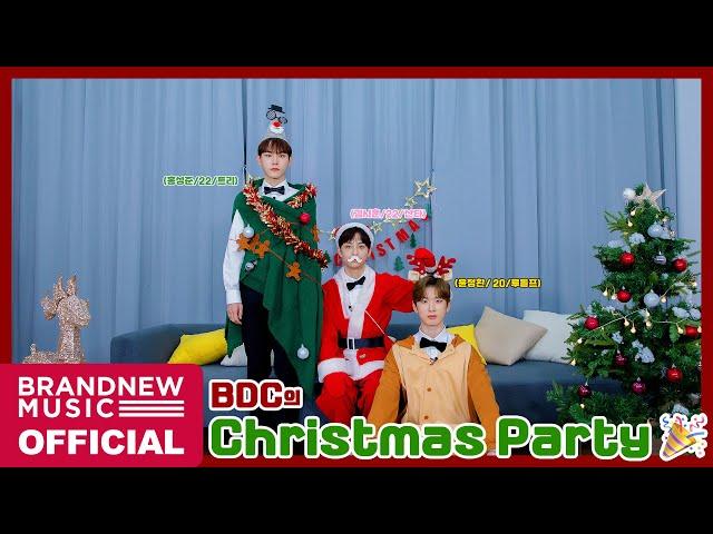 BDC 연말결산 EP.2   크리스마스 DINNER SHOW🍴 [ENG/JPN SUB]
