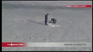 Двоих рыбаков нашли мёртвыми на Братском водохранилище