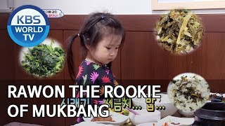Rawon the rookie of Mukbang [The Return of Superman/2019.10.27]