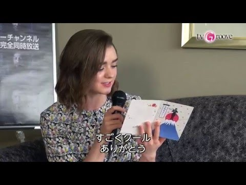 MAISIE WILLIAMS Interview in JAPAN! メイジー・ウィリアムズ、初来日インタビュー! 女優として今後の展望は?