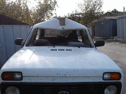 🚐🔨 ВАЗ 2121. Нива. Замена крыши. Вытяжка кузова. Удаление лишнего.