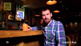 Bar Trip - Коктейль недели - #6 Mai Tai (барин бар)(http://www.youtube.com/user/bartripvideo?sub_confirmation=1 - Подпишись. Новые ролики два раза в неделю! Россия славится своими холодн..., 2015-01-20T09:30:02.000Z)