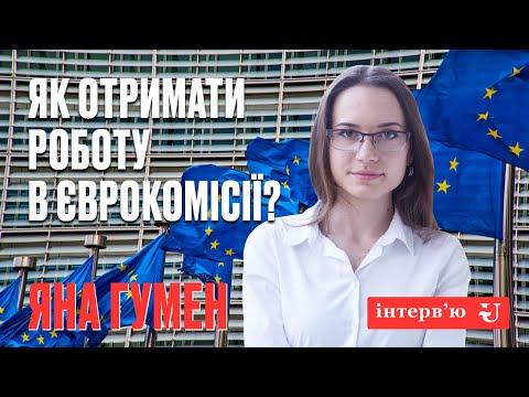 Інтерв'ю з випускниками польських університетів: Яна Гумен | Університет Лазарського (Варшава)