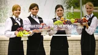 Кейтеринг в Краснодарском крае(Ресторан выездного обслуживания «Академия Праздника» готов предложить Вам услуги европейского уровня:..., 2015-11-11T06:03:22.000Z)