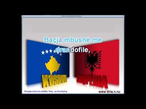 Karaoke shqip 2012 ..Dola me shetit ne bahqe...