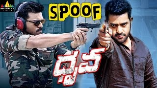 Dhruva Trailer Spoof   Telugu Latest Spoofs   Jr NTR Version   Ram Charan, Rakul Preet