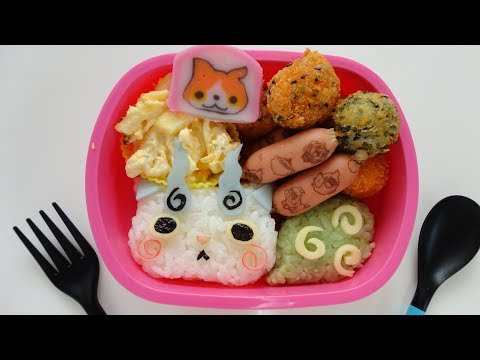yo kai watch bento lunch box komasan. Black Bedroom Furniture Sets. Home Design Ideas