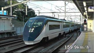 【超高速通過】京成スカイライナー160km/h通過!!! 速度測定つき