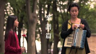 www.nomadic-cinema.com 慶応義塾大学大学院メディアデザイン研究科(KM...