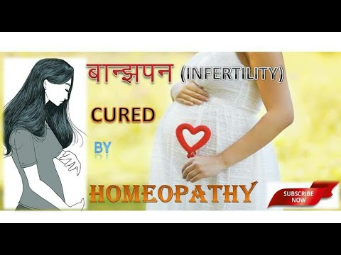 women's-day-special-||-infertility-cure-by-homeopathy-||-amarkantak-health-centre||-dr.-s.z.-ahmad