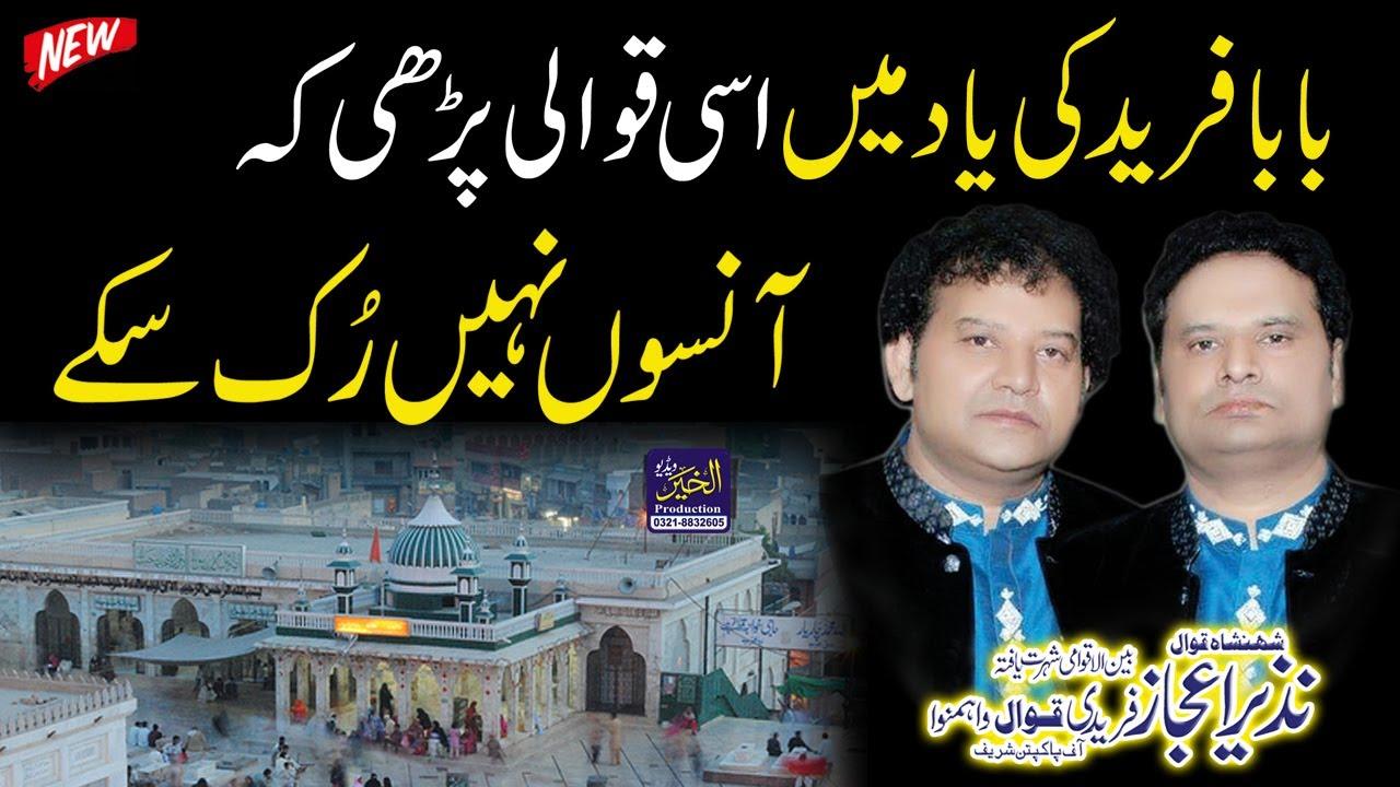 Download Sachiyan Mohabtan Ne Fareed Uddin Naal | Nazir Ejaz Faridi Qawwal | Al Khair Video Production