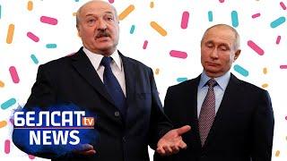 Фото Лукашэнка нахіліў Пуціна. NEXTA на Белсаце  Лукашенко наклонил Путина