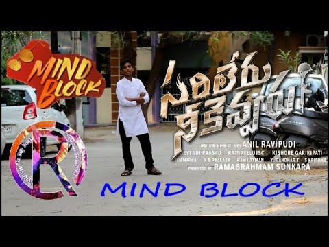 mind block cover dance ll rythem its my beat