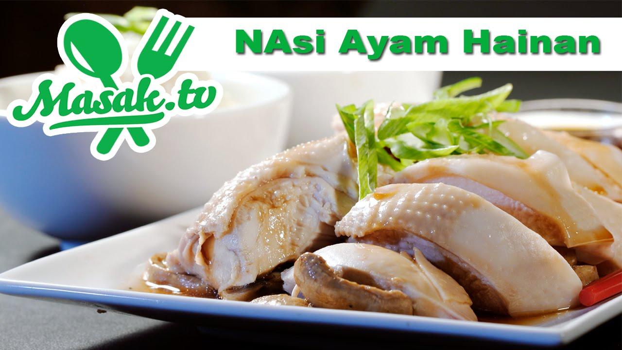 Resep Nasi Ayam Hainan Hainan Chicken Rice Resep 229 Youtube