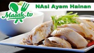 Resep lengkap bagaimana cara membuat Nasi Ayam Hainan yg tersohor dapat dilihat di bawah. Bahan 1 Ekor Ayam 3 Daun Bawang 2 Siung Bawang Putih 2 ...