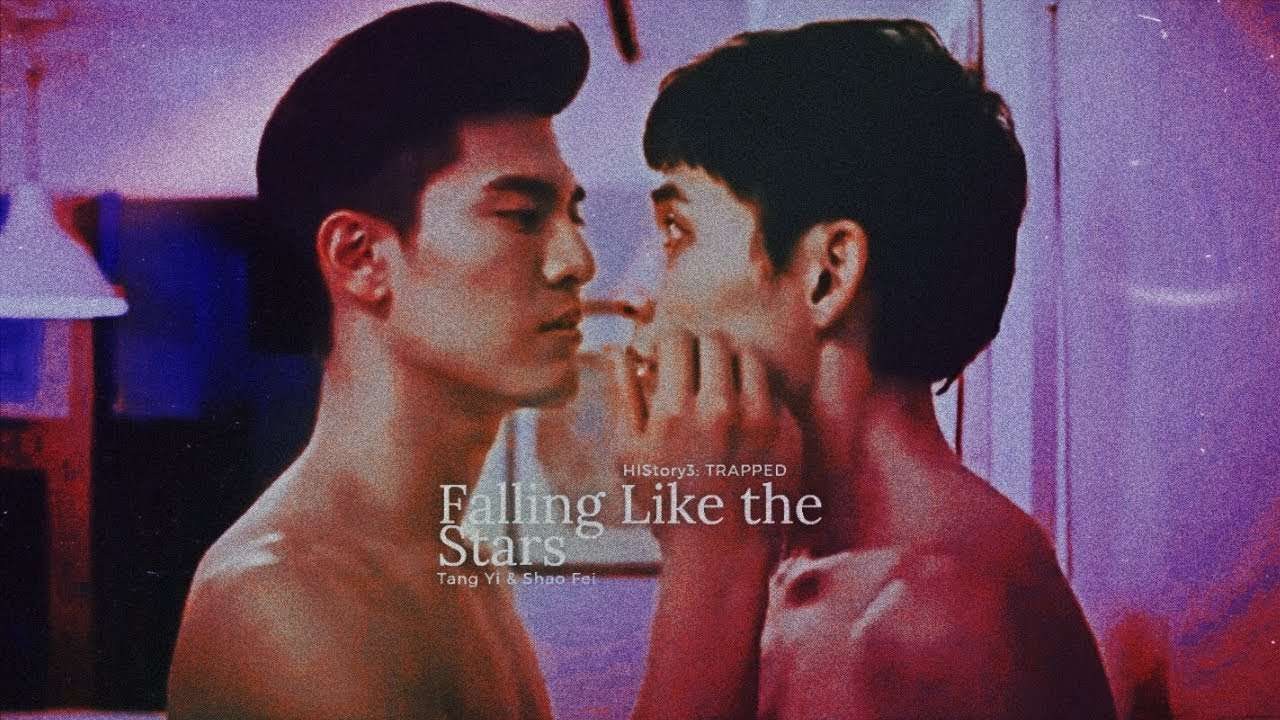 Download ▶︎HIStory3 Trapped 圈套   falling like the stars ★  [BL]