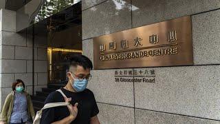 China Banks Try to Reassure Investors Over Evergrande Exposure