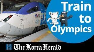 Train to Winter Olympics 2018