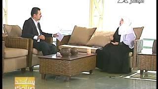 السيده .منال راضى .. زوجه الراحل السيد راضـــــى 10.4.2012.flv