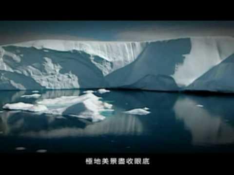 正負2度C紀錄片8-4.mpg - YouTube