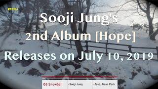 정수지(Sooji Jung) - 06 - Snowball (teaser)