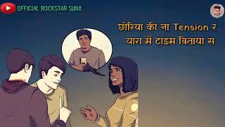 Lalli challi Masoom sharma   Lalli challi New Haryanvi Whatsapp Status   New haryanvi status 2018