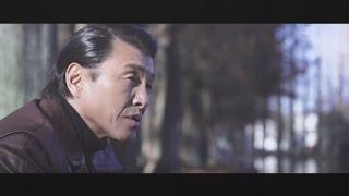 山崎ていじ - 男のひとり言